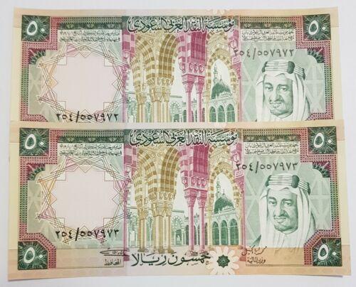 1976 Saudi Arabia King Faisal 2 NOTES 50 Riyals UNC consecutive S/N 254/551973/4