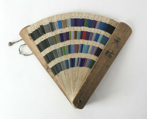 19th Century Japanese Silk Dyeing Workshop Color Swatch Sample book