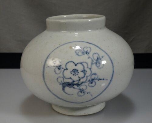 Antique Korean Blue & White Porcelain Vase Jar -  55421