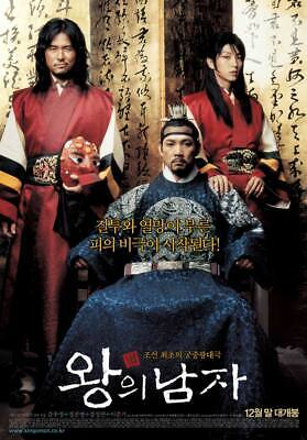 "KOREA MOVIE ""King And The Clown""/VCD/ KOREAN FILM"
