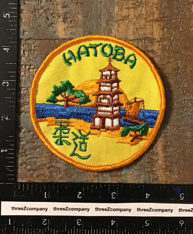 Vintage HATOBA JAPAN Travel Souvenir Patch