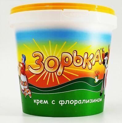 Udder Cream The Zorka 750 Gr Treatment Skin Care Mastitis Russia