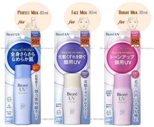 BIORE UV Perfect Face Milk Sunscreen SPF50+ PA++++ (JAPAN MODEL) - US Seller