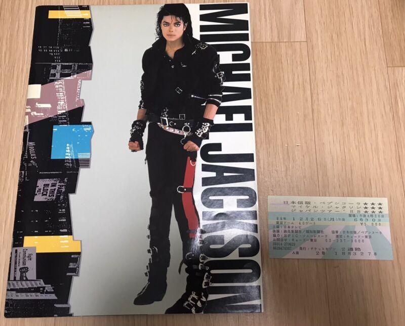 MICHAEL JACKSON JAPAN TOUR 1988 TICKET STUB & PROGRAM