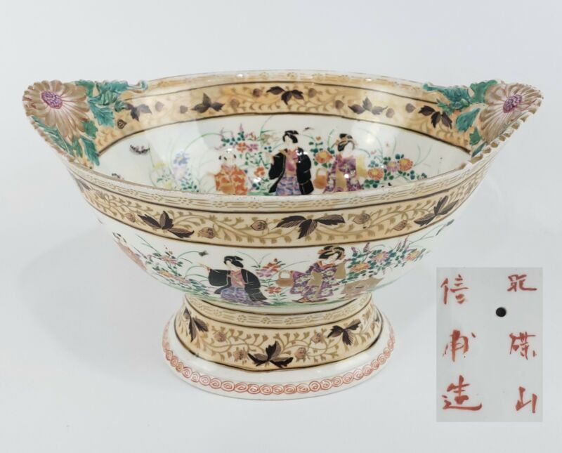 Japanese Arita Porcelain Footed Bowl/Compote, Meiji Period Export