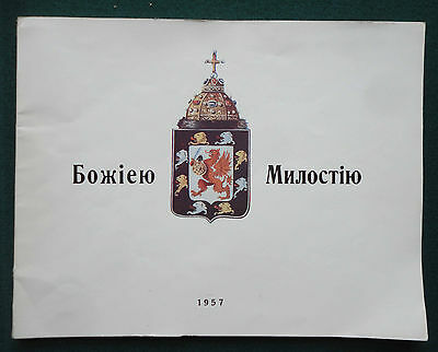 Rare House of Romanov Russia Antique Book Grand Duke Vladimir Family 1957