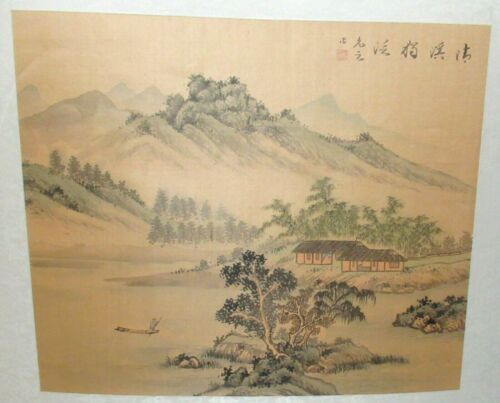 CHINESE YANGTZE RIVER VILLAGE HOUSE WATERCOLOR ON SILK PAINTING SIGNED