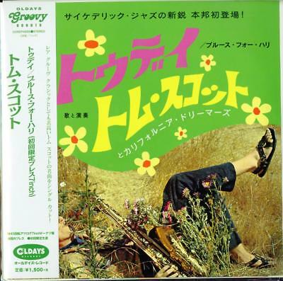 TOM SCOTT AND THE CALIFORNIA DREAMERS-TODAY /...-JAPAN 7INCH VINYL Ltd/Ed C94