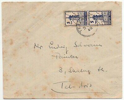 Palestine 5.5.1948 Minhelet HaAm period cover franked Kofer HaYishuv stamps. RRR