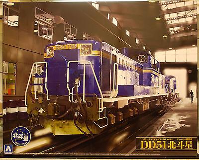 Japanische Diesellokomotive DD 51, 1:45, Aoshima 010006