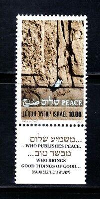 ISRAEL 1979 733 1v.