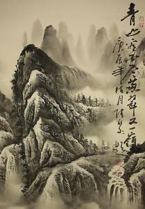 chinese scroll ebay