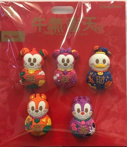 Disneyland 2021 Lunar New Year of the Ox 5 Disney 3D Magnet Set - Mickey Minnie