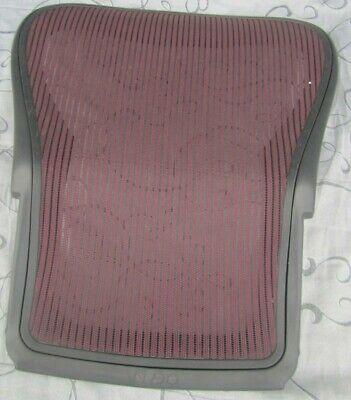 Herman Miller Aeron Backrest Size C