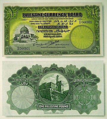 High quality COPY with W/M 1 Palestine Pounds 1939