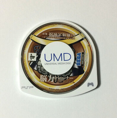 USED PSP Disc Only Brain Trainer Portable JAPAN Sony PlayStation Portable game