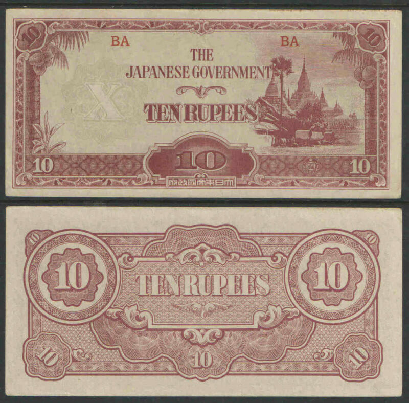 BURMA JAPANESE OCCUPATION WW II 1942-44 10 Rupees P16a ABOUT UNCIRCULATED