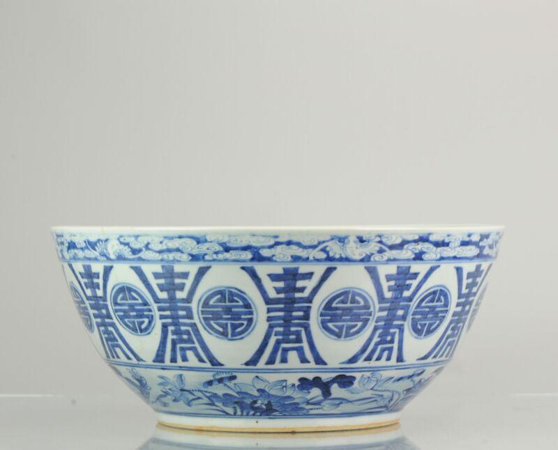 Huge Antique 19th C Porcelain Bowl Marked Base Porcelain Leafs Kangxi Ma...