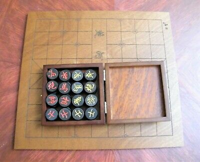 XIANGQI (CHINESE CHESS) 2.8 cm GENUINE EBONY PIECES, EMBOSSED WOOD BOARD (885) Ebony Wood Chess Pieces