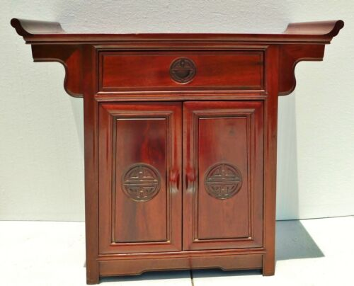 """Antique/Vtg Chinese 36"""" Solid Rosewood Sideboard Buffet Console Table"""