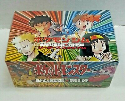 Pokemon Japanese Gym Heroes Booster Packs Factory Sealed Box 1998 1st Series MIB