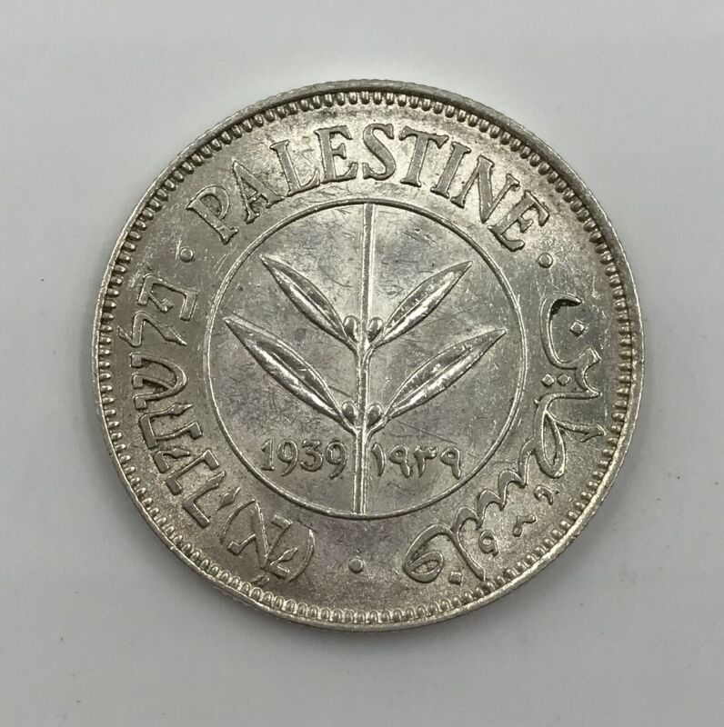1939 Palestine Silver 50 Mils Coin in Almost Uncirculated