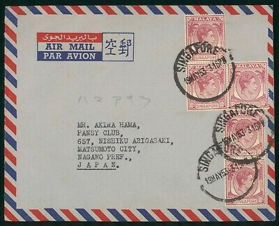 Mayfairstamps Singapore 1953 to Japan Airmail Cover wwo89455