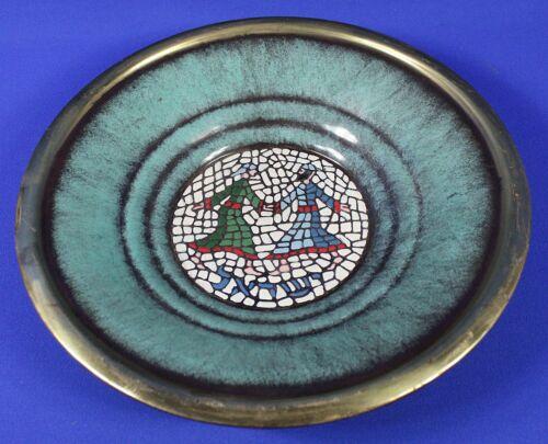Vintage Israel Mosaic Dancing Enmel Brass Wall Hanging Plate Jewish