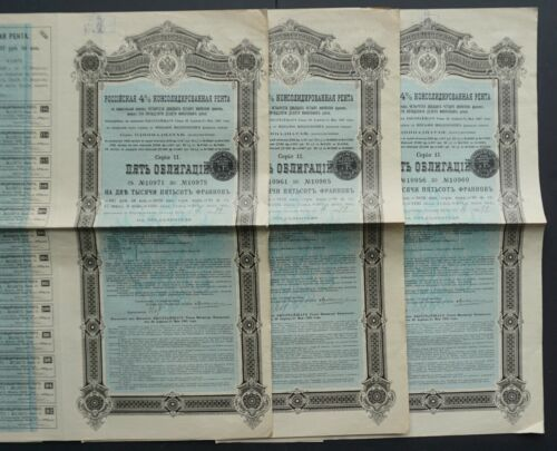 Russia - Russian Imperial Government - 1901 - 4% bond for  937.50 roubles  3x
