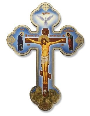 Wooden Crucifix Icon Wall Cross Crucifixion of Christ Dove Holy Spirit 8