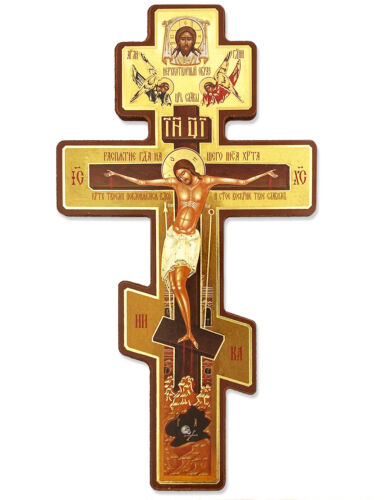 Russian Three Bar Orthodox Cross 8 Inch Wood Byzantine Wall Crucifix with Prayer