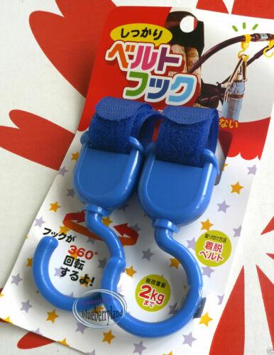 Baby Stroller Pram HOOK Pushchair Hooks Carrier BB child cart car accessories