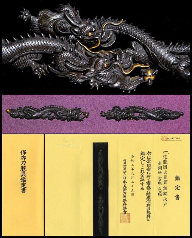SUPERB Over 100mm Huge DRAGON MENUKI MITO NBTHK Japan Original Edo Sword Antique