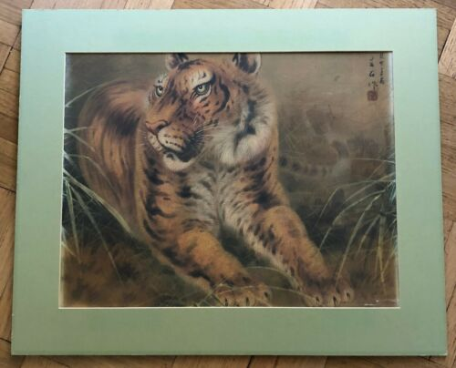 "ANTIQUE JAPANESE/ CHINESE ""TIGER"" ORIGINAL WATERCOLOR PAINTING MOUNTED ON SILK."