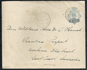 Netherland-Indies-1930-ovpt-cover-TJEPOE-to-Rantau-Prapat