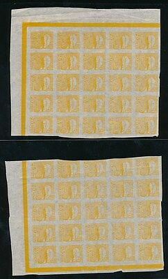 ESTONIA 1920 TALLINN 25p YELLOW SHEET UNMOUNTED MINT CORNER BLOCK of 50