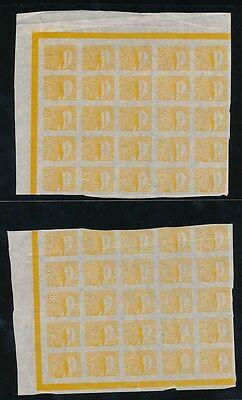 ESTONIA 1920 TALLINN 25p YELLOW SHEET UNMOUNTED MINT CORNER BLOCK of 50