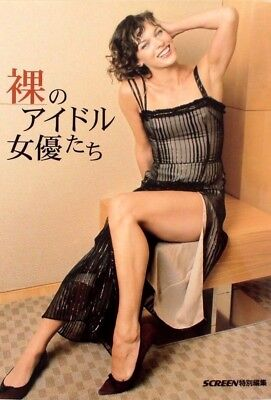 Naked idol actresses Screen Special Edition PHOTO BOOK  2005 Japan Nude Madonna