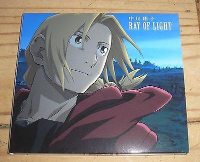 Fullmetal Alchemist Ray of Light CD Lieder Songs Soundtrack Manga Full Metal FMA
