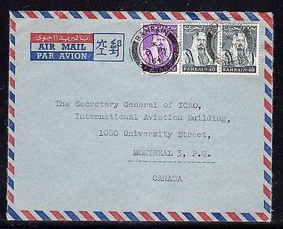 Bahrain Air Mail to Canada 1964 a786