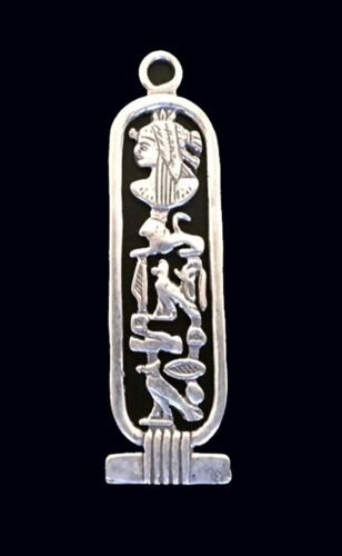 Sterling Silver Charm - Lg. Cleopatra Cartouche  /Royal Nameplate