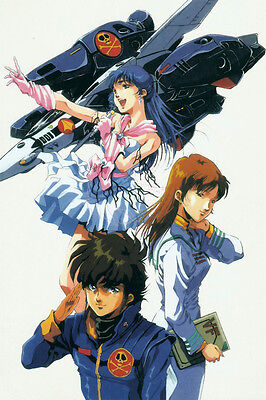 Macross//Robotech Max and Miria VF-1 Poster 12inchesx18inches Free Shipping