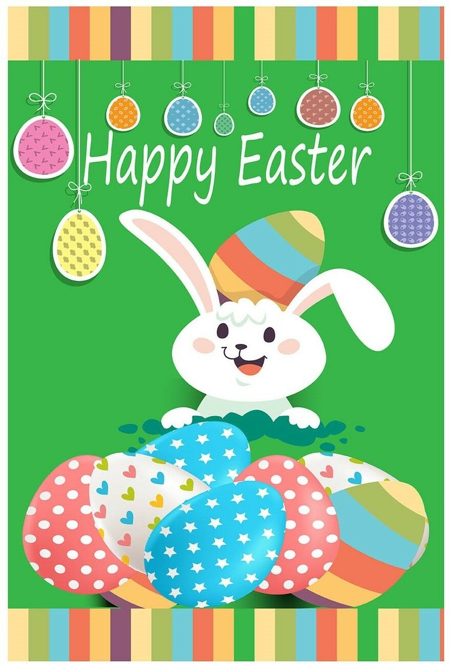 Easter Garden Flag Outdoor Banner Bunny 12x18 2-Sided Heavy