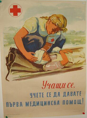 1950s Poster, Red Cross, Communist Bulgaria ORIGINAL