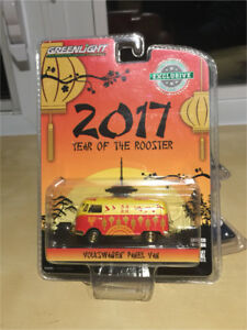 Greenlight diecast - Volkswagen 2017 Year of the Rooster - $10