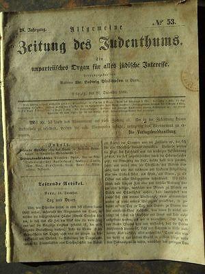 1863 Juden in Weltreisender Benjamin II Nachruf Breslau Davis Samostz