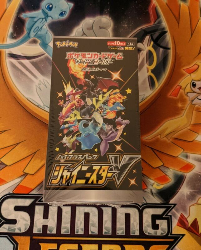 Shiny Star V High Class Booster Box S4a Japanese Sealed - Free/fast Usa Shipping