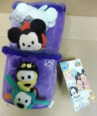 Disney 2017 Halloween Haunted House with 4 Micro Tsum Tsum Set New - Disney Halloween Haunt 2017