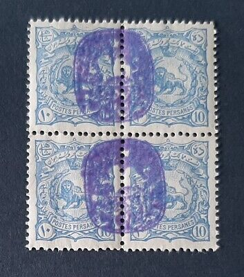 Stamps from middle east old and various conditions #08