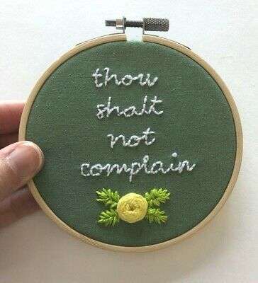 "Embroidered Hoop Art; ""Thou Shalt Not Complain""; Kids Room Wall Decor; 4 1/4 in."